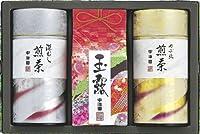 宇治園銘茶セット(LS-50)