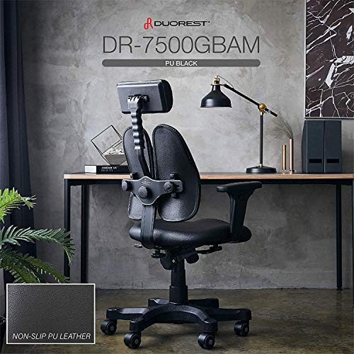 Duorest Gold Leather Ergonomic Office Chair