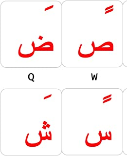Arabic Transparent Background RED Letters Keyboard Stickers for Any PC Computer Laptop Desktop Keyboards