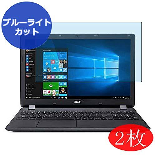 Vaxson 2 Stück Anti Blaulicht Schutzfolie kompatibel mit Acer Extensa 2519-P35U 15.6