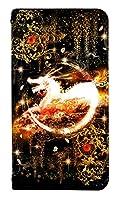 [ZENFONE MAX PRO (M1) ZB602KL] ベルトなし スマホケース 手帳型 ケース ゼンフォン マックス プロ エムワン 8255-E. 藤麒麟 かわいい 可愛い 人気 柄 ケータイケース ゴシック