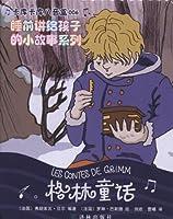 卡库卡库八音盒006-格林童话