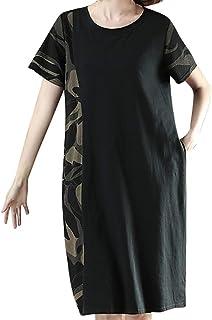 女性の半袖ラウンドカラー迷彩ドレスろんぐ ぬりえ もこもこ ドレス やすい おおきいサイズ ドレス かみかざり