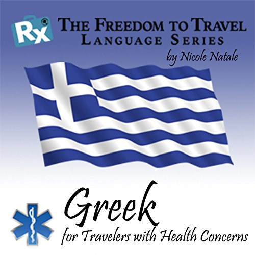 『RX: Freedom to Travel Language Series: Greek』のカバーアート