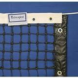 Douglas TN-28DM Tennis Net