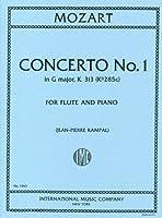 モーツァルト : フルート協奏曲 第1番 ト長調 KV 313/ランパル編/インターナショナル・ミュージック社ピアノ伴奏付ソロ
