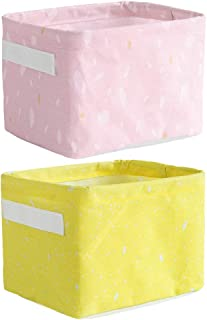 QUEENNA 収納ボックス カラーボックス 1.6L 衣類 タオル 収納ケース 収納用品 自宅・寝室・事務所に適用(2個セット)