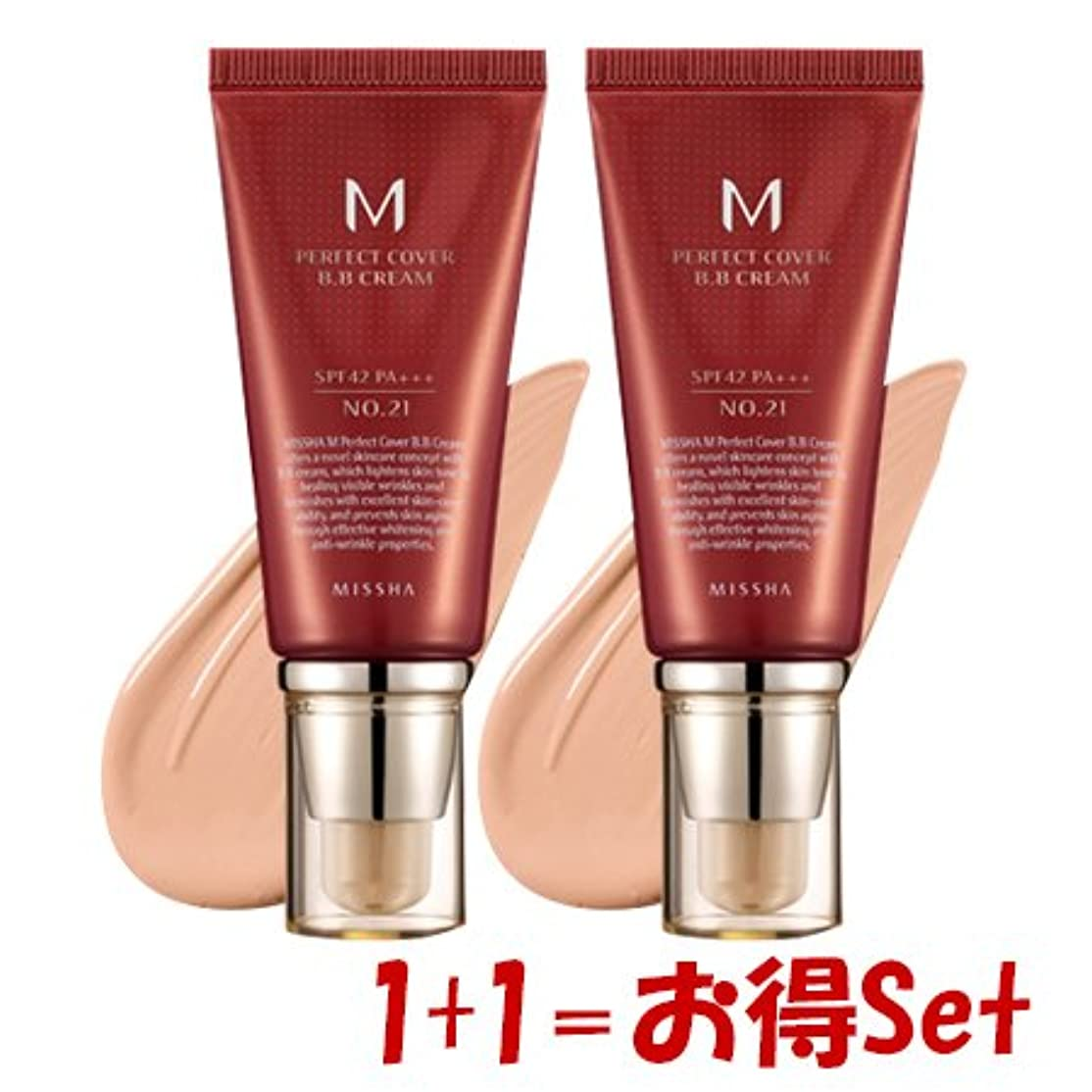 早熟からかうコンピューターMISSHA(ミシャ) M Perfect Cover パーフェクトカバーBBクリーム 21号+ 21号(1+1=Set) [並行輸入品]