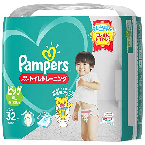 【パンツ ビッグサイズ】パンパース オムツ 卒業パンツ (12~22kg) 32枚