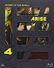 Animation - Ghost In The Shell: Arise 4 [Japan BD] BCXA-742