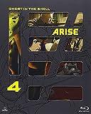 攻殻機動隊ARISE 4[Blu-ray/ブルーレイ]