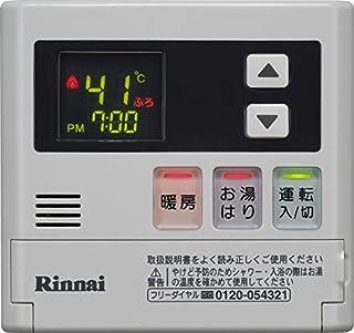 リンナイ 給湯台所リモコン【MC-140VSD】[25-5283] MC-140VSD