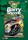 バリー・シーン BARRY SHEENE【新価格版】[DVD]