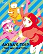 「AKIBA'S TRIP -THE ANIMATION-」Blu-rayボックスVol.2