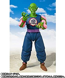 Best king piccolo action figure Reviews