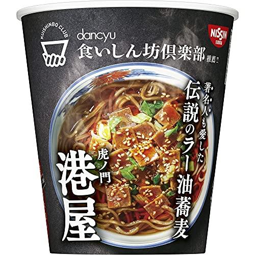 日清 dancyu 食いしん坊倶楽部推薦 虎ノ門港屋 伝説のラー油蕎麦 97g ×12個