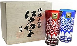 田島硝子 江戸切子 重ね矢来文様・菊底 一口ビール ペア TG04-06-2