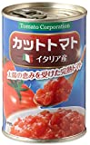 トマトコーポレーション カットトマト 400g
