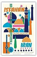 エスファハーン、イラン - ペルシア - ビンテージな世界旅行のポスター によって作成された ヒューシャン・カゼミ c.1967 - アートポスター - 31cm x 46cm