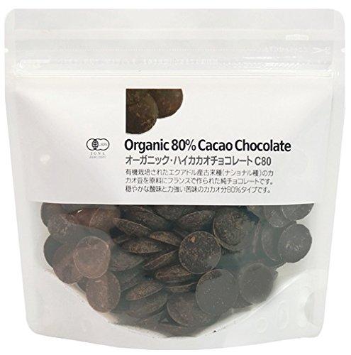 ナチュラルキッチン『オーガニック ハイカカオチョコレートC80』