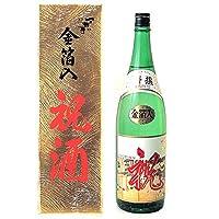 祝酒(金箔入り) 15°1800ml (久家本店)