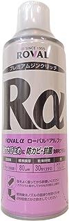 ROVAL プレミアムジンクリッチ ローバルスプレー アルファ RA-420ML 420ml