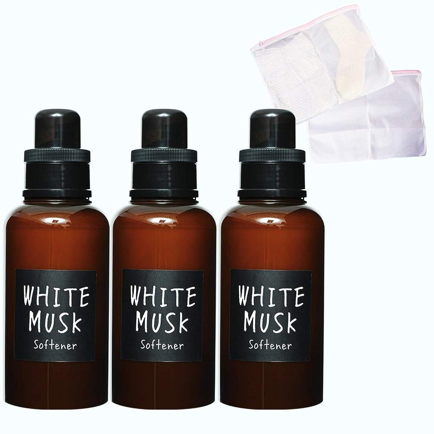 懐疑的意見リラックスしたノルコーポレーション JohnsBlend 柔軟剤 優しいアロマの香り 柔軟剤ボトル + 洗濯ネット 2個セット 仕上がりふんわり ギフト プレゼント (ホワイトムスク3本)