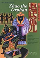 Zhao the Orphan: Simplified Characters