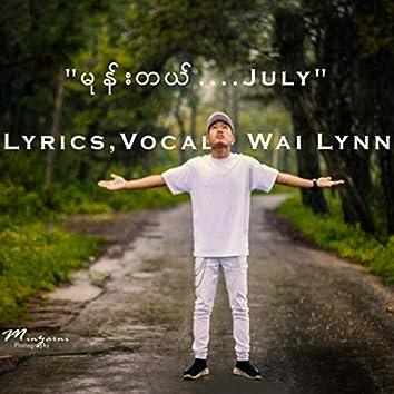 Mone Tal July