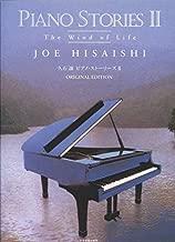 Best joe hisaishi piano stories ii Reviews