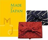 CONCENT・【風呂敷包み】made in Japan メイドインジャパン カタログギフト〔MJ06コース〕・風呂敷色・紺【ひと月】