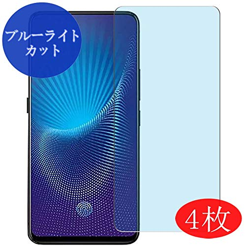 【4 Pack】 Synvy Anti Blue Light Screen Protector for Vivo Nex S Anti Glare Screen Film Protective Protectors [Not Tempered Glass]