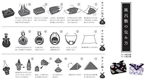 宮本『kenema大風呂敷切子硝子(66324)』