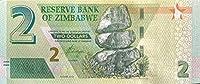 ジンバブエ 2020年発行 新紙幣 2ドル