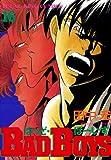 BADBOYS 16巻 (ヤングキングコミックス)