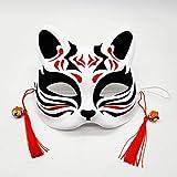 Fox Cosplay máscara Halloween PVC medio Kitsune máscara de estilo japonés fiesta mascarada Navidad maquillaje rendimiento Props para adultos y niños (azul)