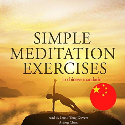 『Simple meditation exercises in Chinese Mandarin』のカバーアート