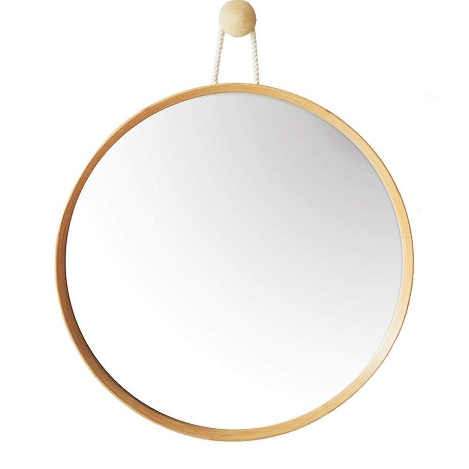 鎮痛剤静けさ敵意Mirror Nordic Bathroom Mirror |丸竹鏡|ベッドルームバニティミラーバスルームラウンドミラー|壁掛け鏡シンプルな装飾鏡40/60 / 80cm(サイズ:40cm)