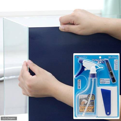 Leaf Corp バックスクリーン ARTI(アルティ)60 インディゴ(65×50cm)+フィルム貼り道具セット