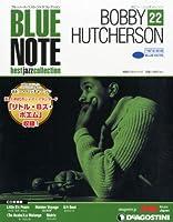 ブルーノートベストジャズ 22号 (ボビー・ハッチャーソン) [分冊百科] (CD付)