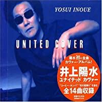 United Cover by Yosui Inoue (2001-05-30)