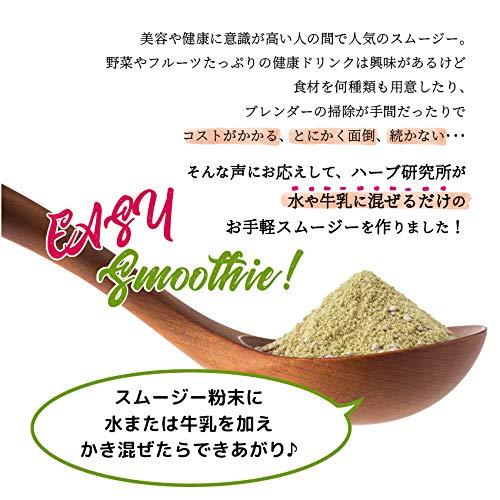 フェリシモフェリシモパートナーズ『なでしこベジタブル酵素スムージー(トロピカル味)の会』