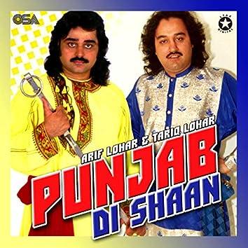 Punjab Di Shaan