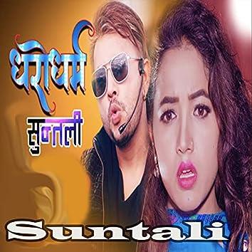 Suntali