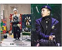 G-DRAGON (ジードラゴン/BIGBANG) グッズ - プレミアム フォトブック 写真集 (Premium Photo Book) 220mm x 305mm SIZE (34p)