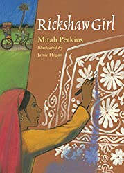 Rickshaw Girl book