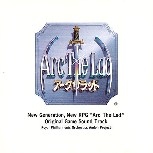 アークザラッド オリジナル・ゲームサウンドトラック