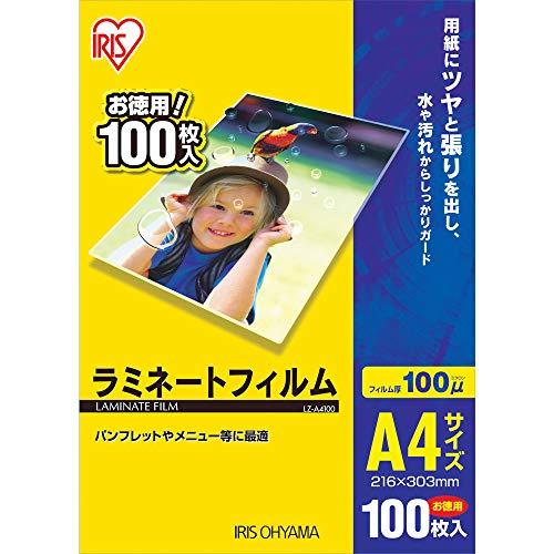 アイリスオーヤマ ラミネートフィルム A4 ...