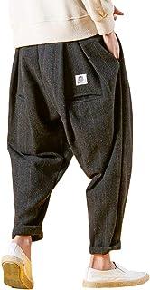 YIMANIE メンズ ワイドパンツ チェック柄 ロングパンツ ズボン サルエル ジョガーパンツ テーパード ファッション カジュアル ヒップホップ ゆったり ビッグシルエット 厚手 防寒 秋冬 ウェスト調節 大きいサイズ S-4XL