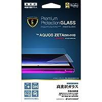 ラスタバナナ AQUOS ZETA SH-01H/AQUOS Xx2 バリアパネルG 光沢  GL664SH01H